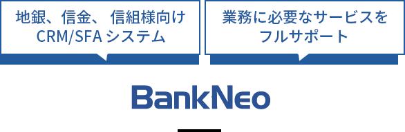 BankNeo