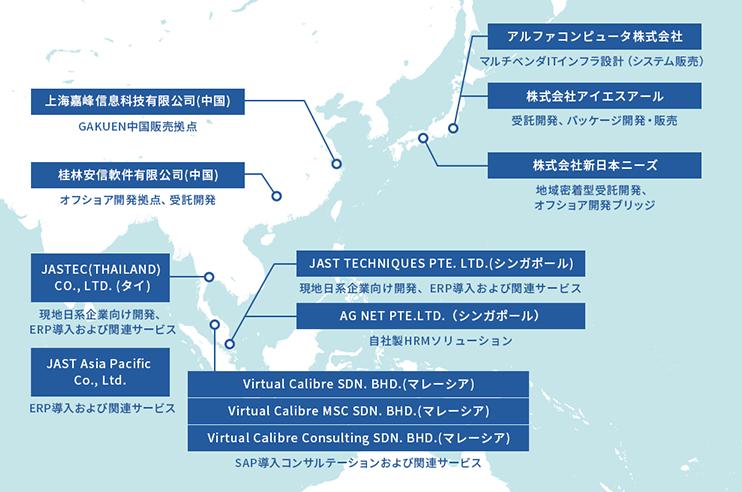 所在地地図:グループ会社